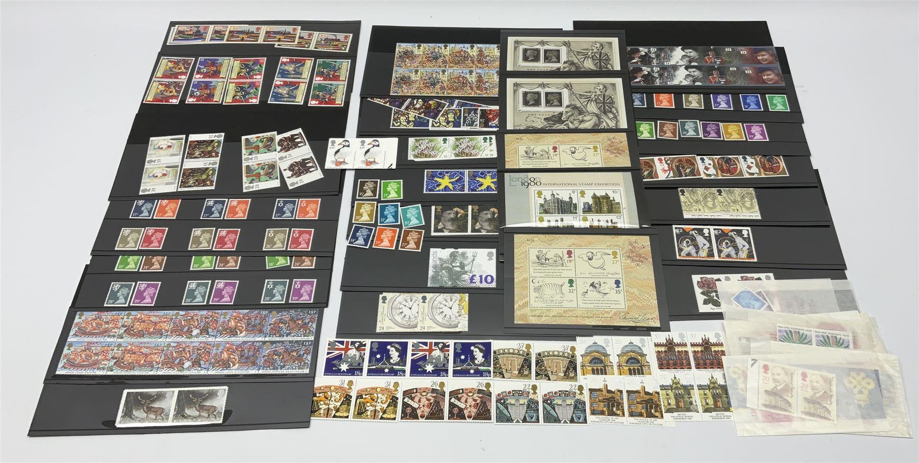 Queen Elizabeth II mint decimal stamps