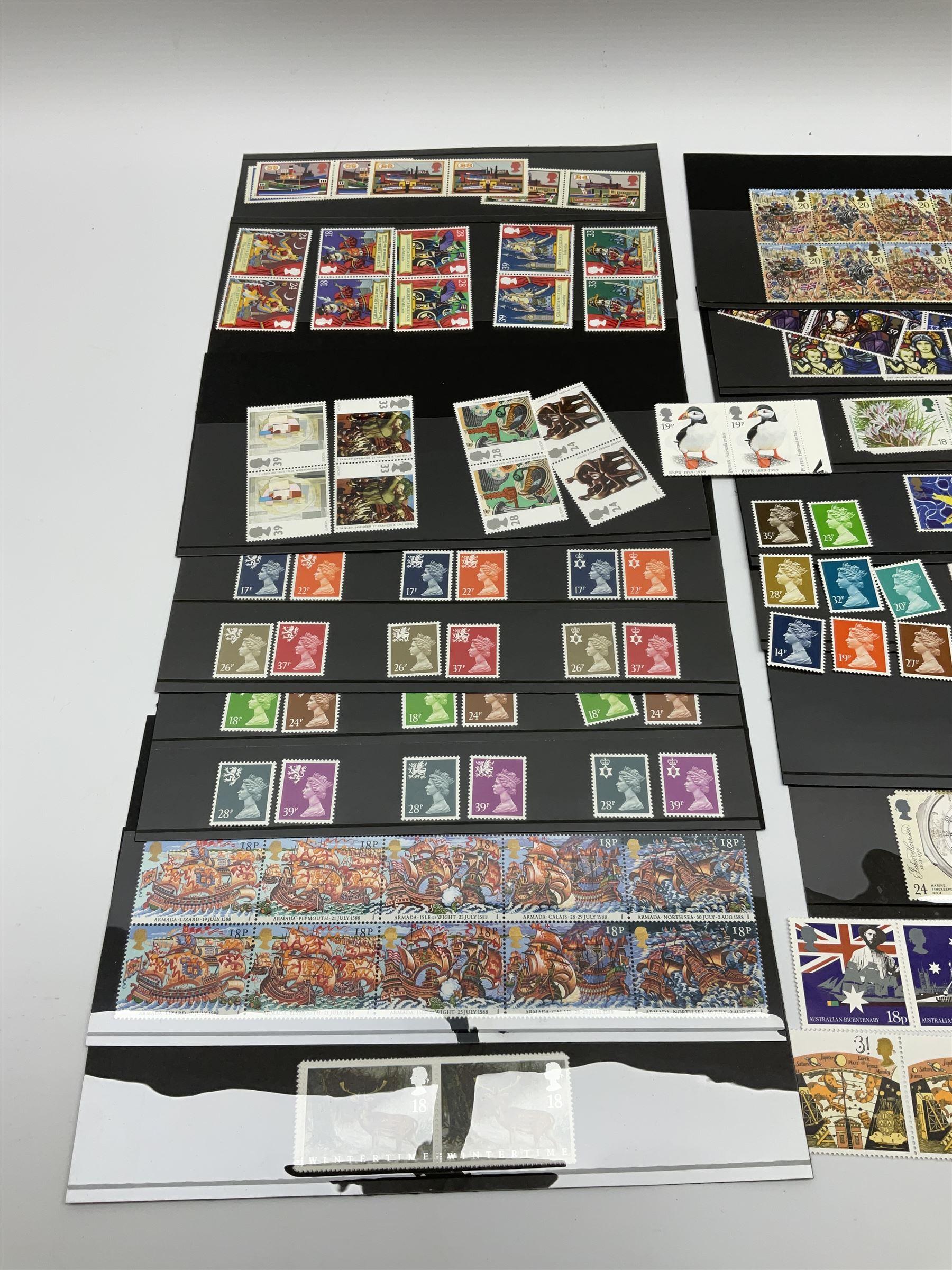 Queen Elizabeth II mint decimal stamps - Image 2 of 4