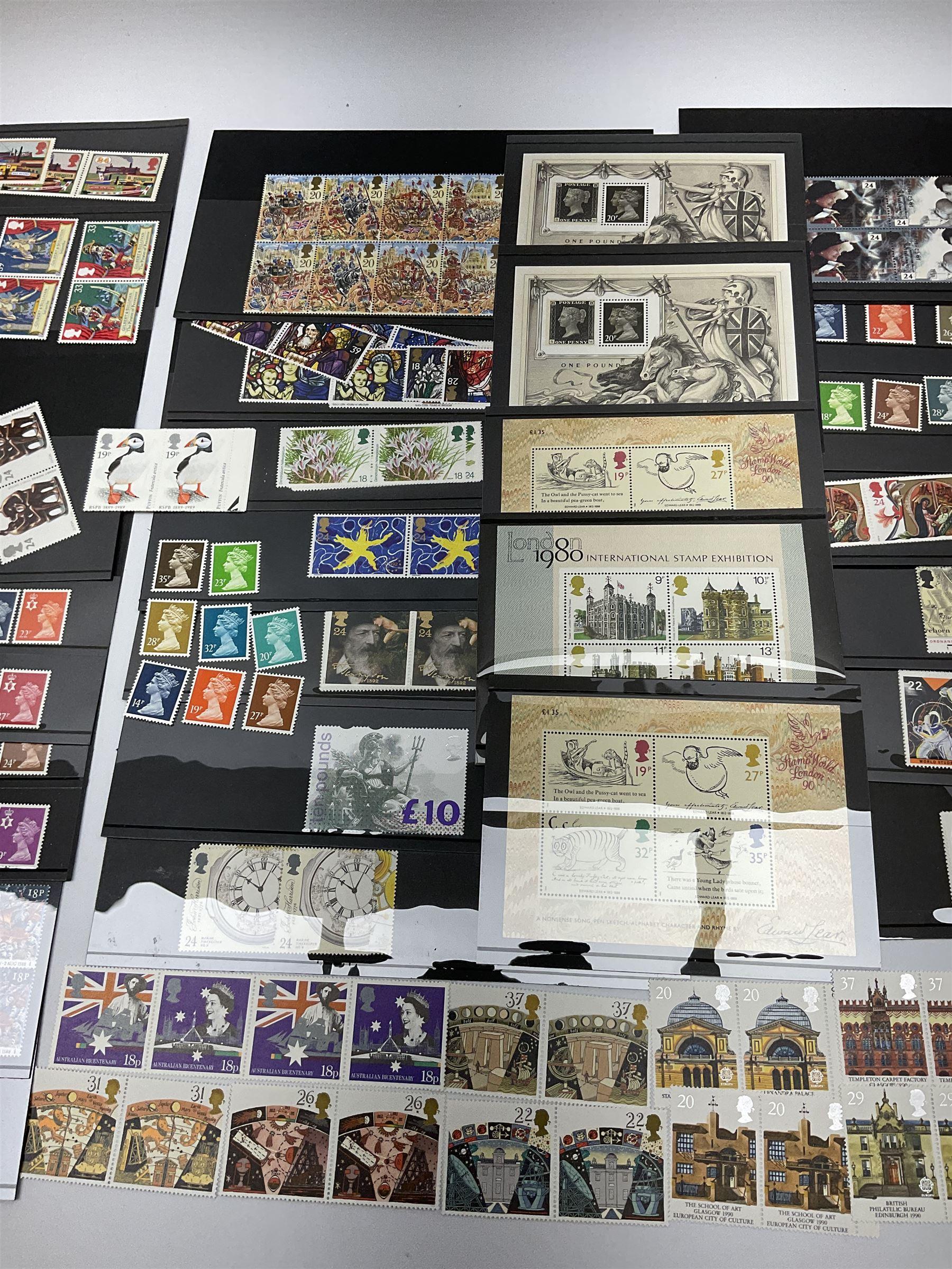 Queen Elizabeth II mint decimal stamps - Image 3 of 4