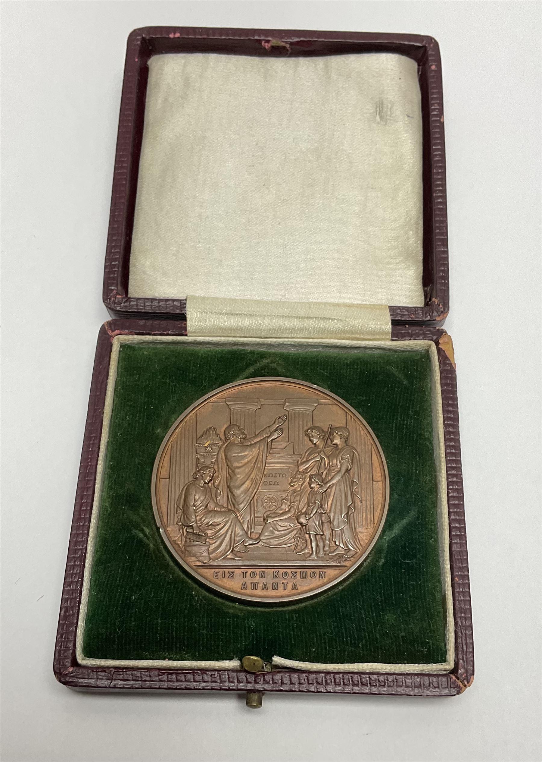 David Livingstone (1813-1873) commemorative medallion celebrating the Centenary of his birth - Image 3 of 4