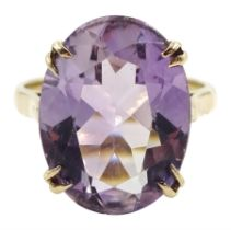 9ct oval amethyst ring