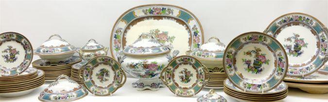 Victorian Turner & Tomkinson peel pattern ironstone dinner wares