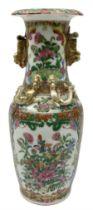 19th century Chinese famille rose vase
