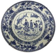Pair late 18th/early 19th century Chinese export plates