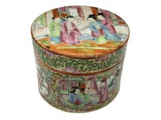 Late 19th/early 20th century Chinese famille rose jar and cover