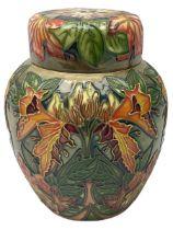 Moorcroft ginger jar