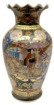 Large Japanese vase of baluster form with frilled rim