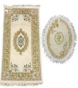 Rectangular Indian rug