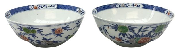 Pair of 20th century Chinese bowls