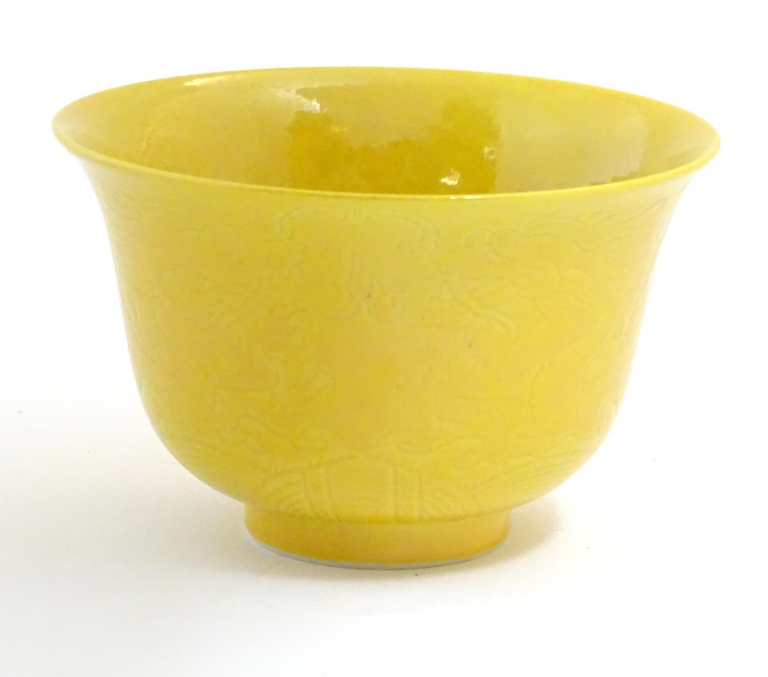 A Chinese dragon bowl with a yellow ground with incised decoration depicting dragons and stylised - Image 5 of 7