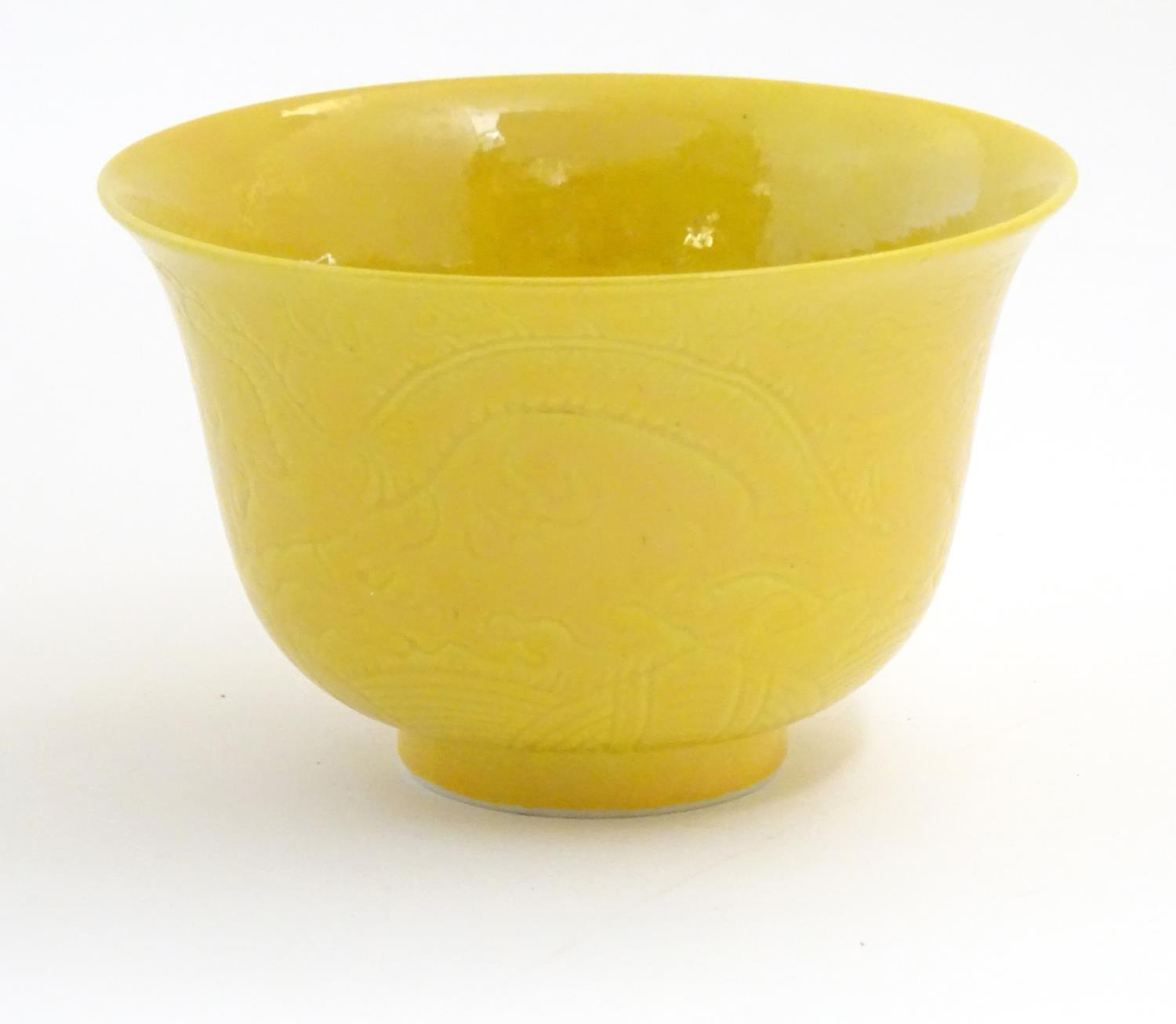 A Chinese dragon bowl with a yellow ground with incised decoration depicting dragons and stylised - Image 4 of 7