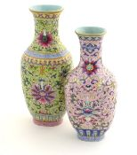 A Chinese famille rose double vase, joined at the shoulder. Each decorated with doucai style