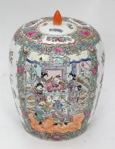 A large Chinese pot and cover Please Note - we do not make reference to the condition of lots within