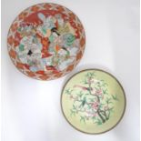 A Japanese satsuma charger, together with a Japanese bowl (2) Please Note - we do not make reference