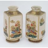 A pair of Japanese vases (2) Please Note - we do not make reference to the condition of lots