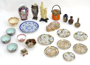 A quantity of Oriental ceramics Please Note - we do not make reference to the condition of lots