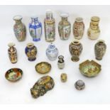 A quantity of Oriental ceramics to include vases, jars, etc. Please Note - we do not make