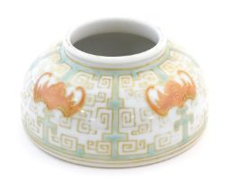 A Chinese brush wash pot of domed form with bat and geometric detail. Character marks under. Approx.