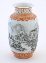 A Chinese small vase with monochrome mountainous landscape detail and orange banded borders. Approx.