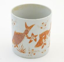 """A Chinese brush pot with underwater decoration depicting koi carp fish, coral etc. Approx. 4 3/4"""""""