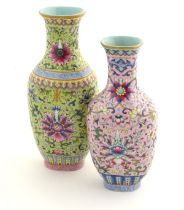 A Chinese famille rose double vase, joined at the shoulder, with scrolling floral and foliate