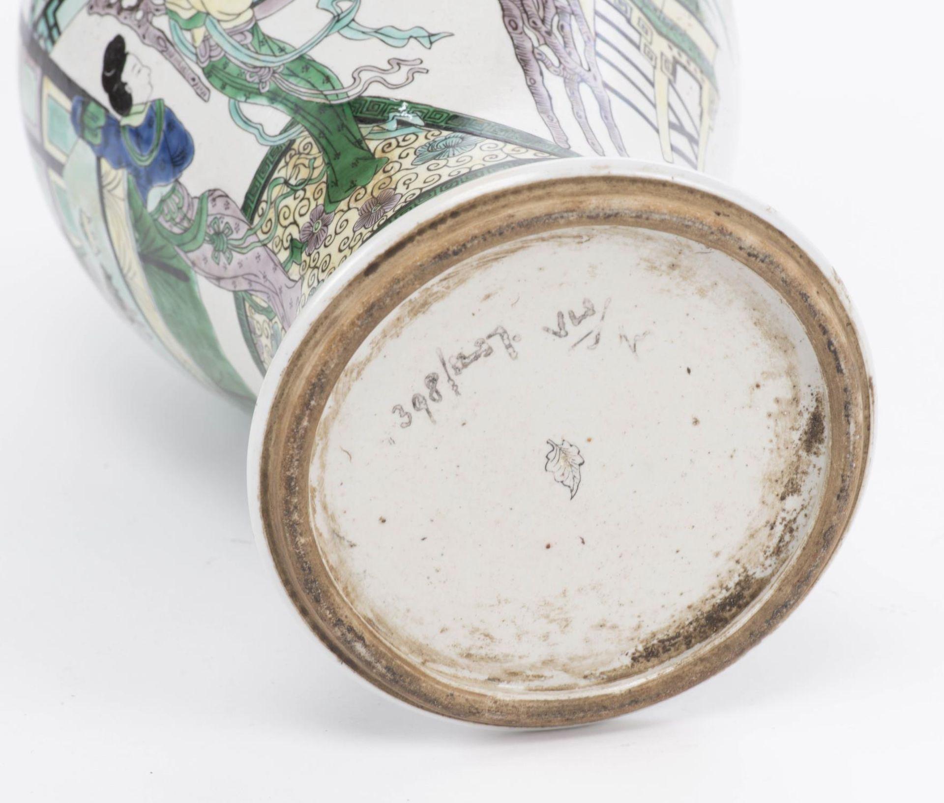 Vase Yenyen en biscuit de Chine, époque Qing - Bild 11 aus 12