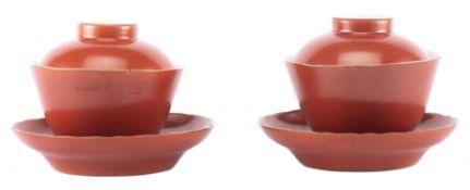 Deux bols à couvercle en porcelaine de Chine d'époque Daoguang