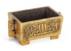 Brûle-parfum en bronze doré de Chine