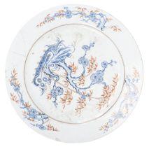 Grande coupe en porcelaine de Chine à décor en Imari, époque Kangxi