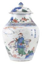 Jarre en porcelaine de Chine à décor en Wucai, Epoque Qing, Shunzhi/début Kangxi circa 1650-65
