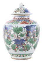 Jarre en porcelaine de Chine à décor en Wucai, fin de l'époque Ming