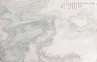 Pierre de rêve en marbre de Dali