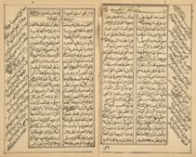 Arabic printing. Small group of Arabic imprints, 19th century, with Persian MS fragments