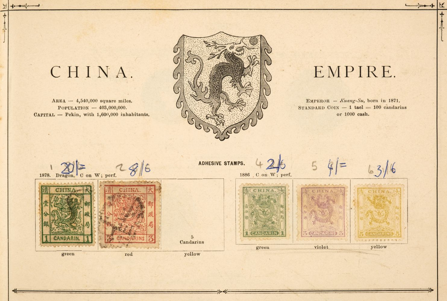 * World Stamps. - Image 2 of 24