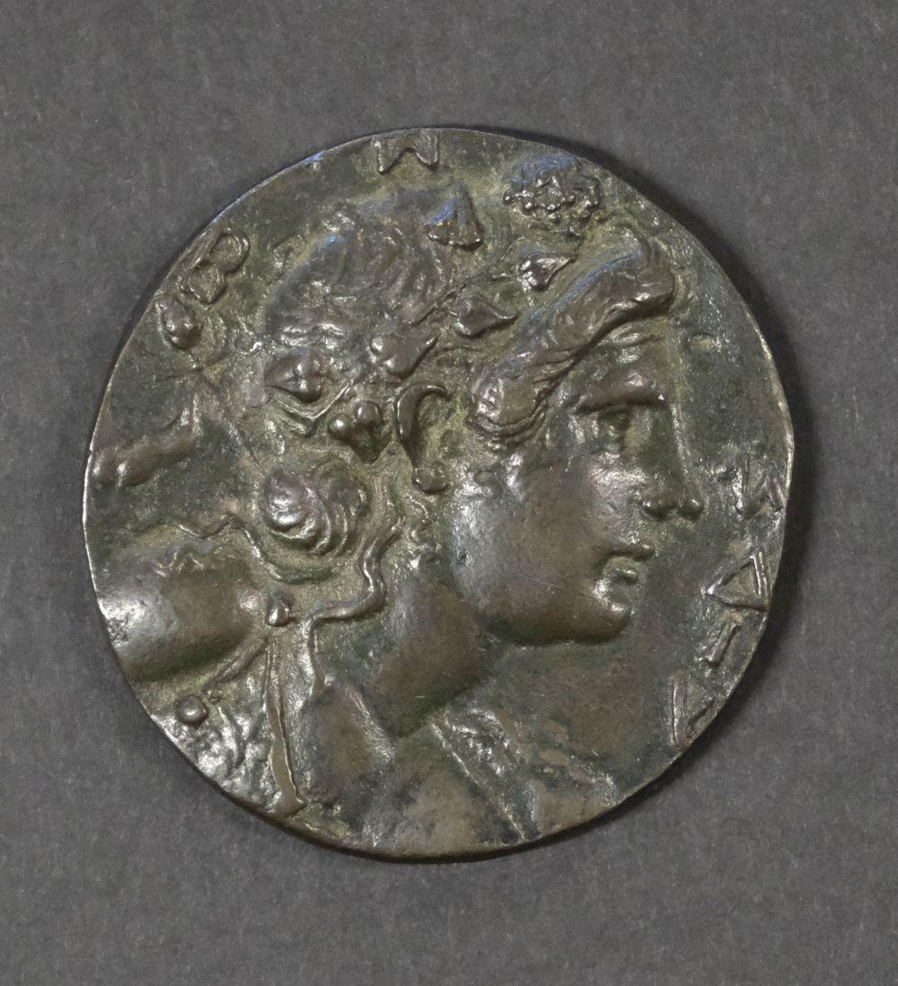 * Medal. Greek. Bronze medal