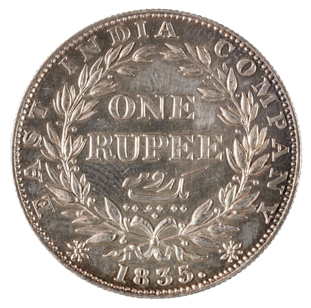 * Coin. East India Company. One Rupee, 1835 - Image 2 of 2