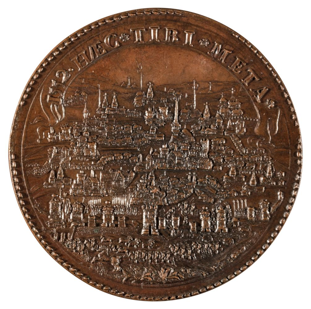 * Medal. Dukes of Guise, bronzed copper medal, 17th or 18th century - Image 2 of 2