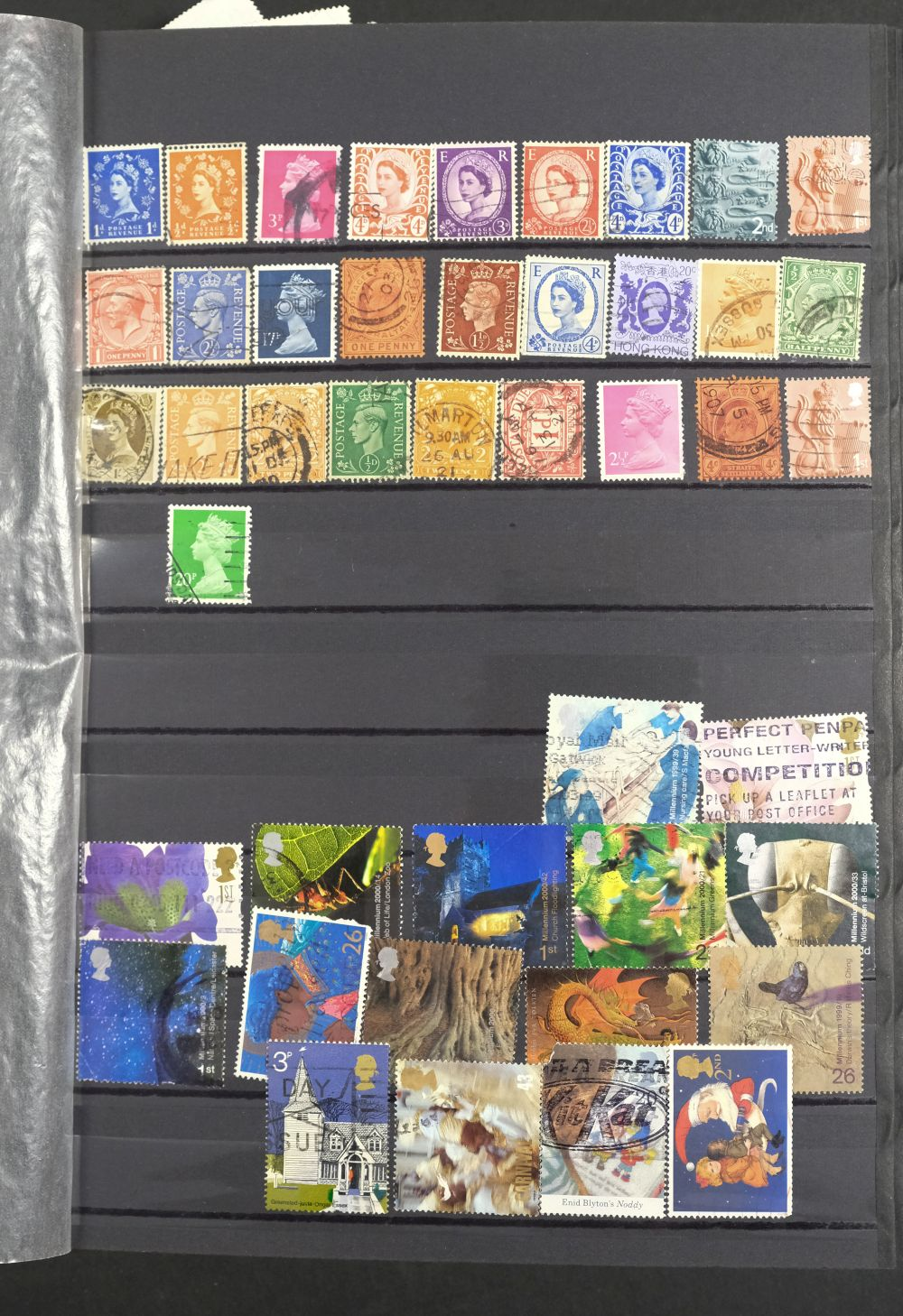 * World Stamps. - Image 16 of 24