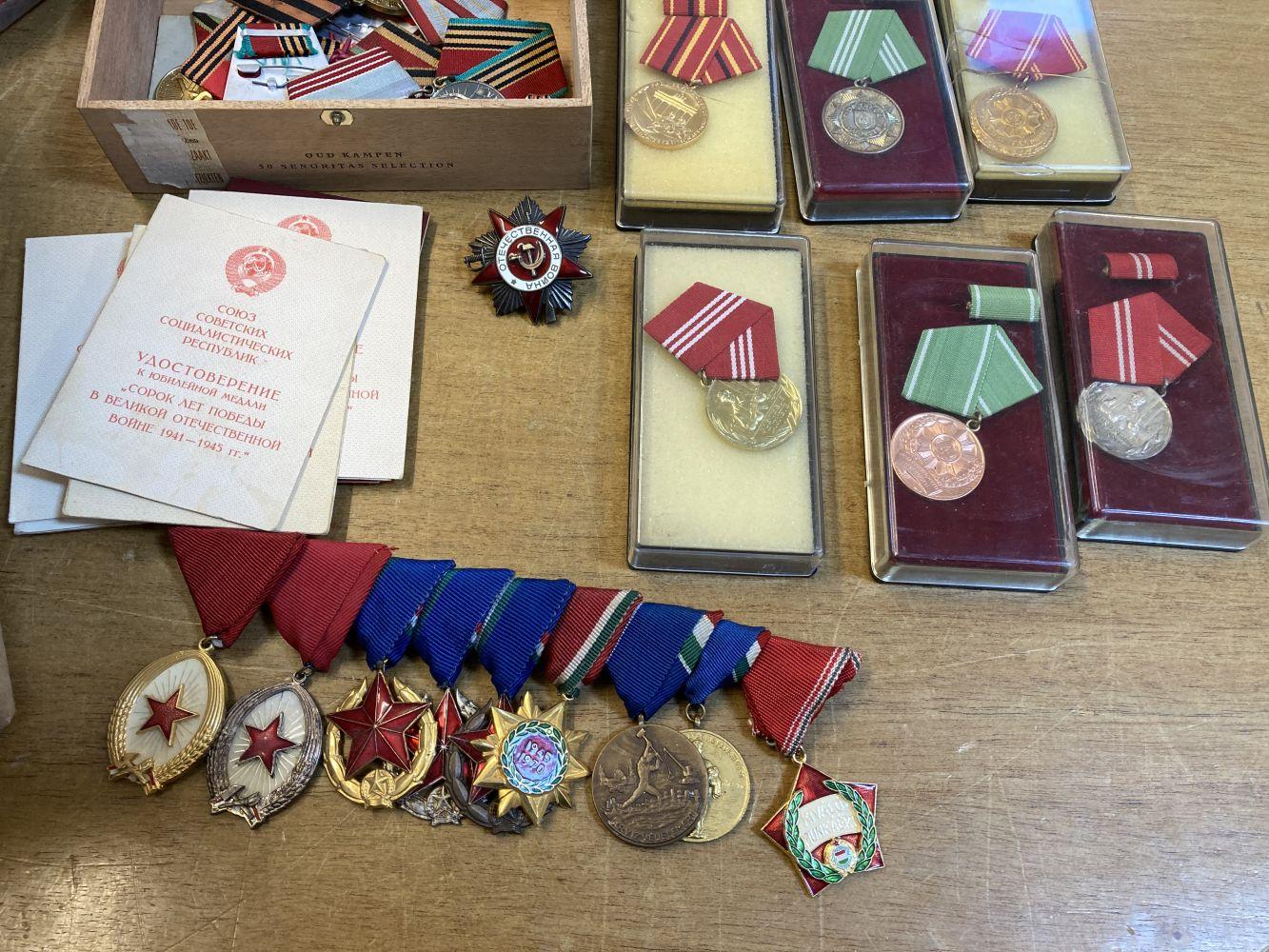 * Soviet & East German Medals - Image 2 of 3