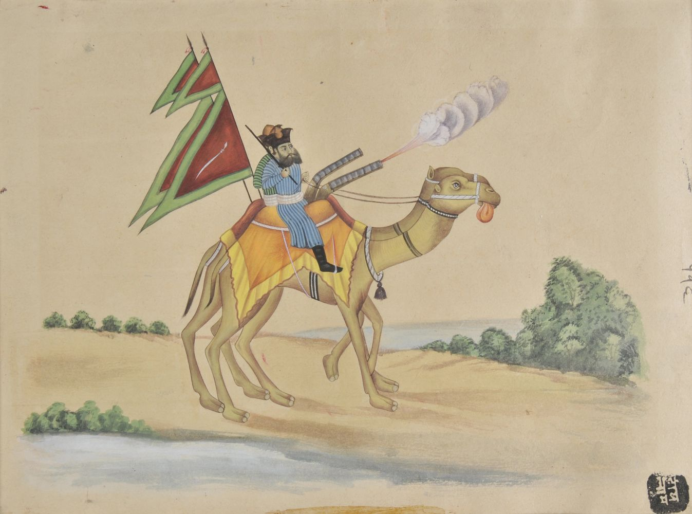 * Company School. Two soldiers, mounted on camelback, with rifles, 19th century