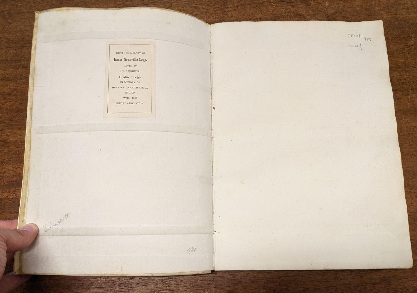 Kelmscott Press. The Story of the Glittering Plain, 1894 - Image 5 of 10