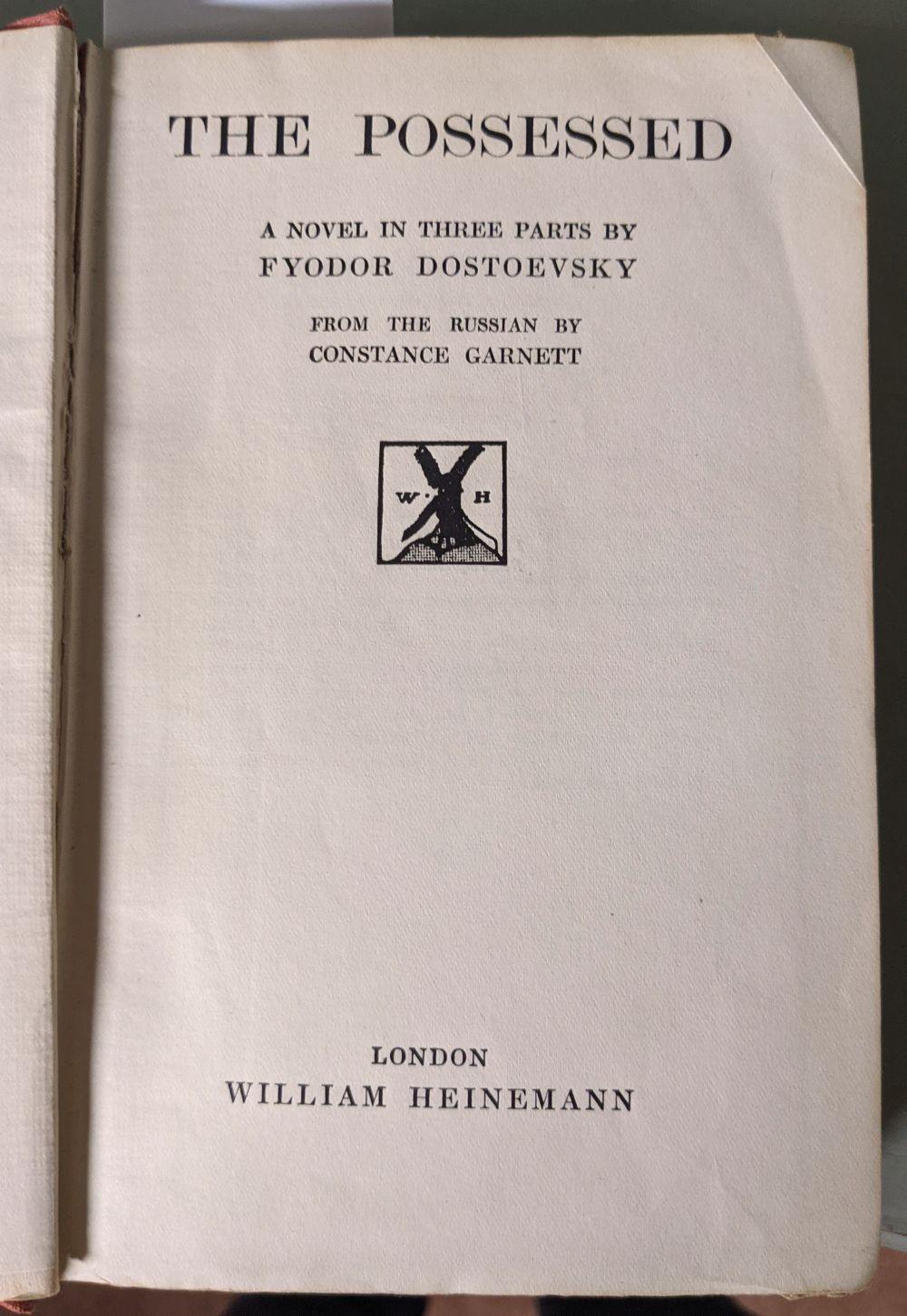 Dostoevsky (Fyodor). Novels, 1915-20 - Image 5 of 6