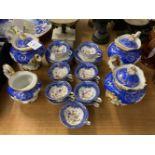 * Tea Service. Victorian porcelain tea service