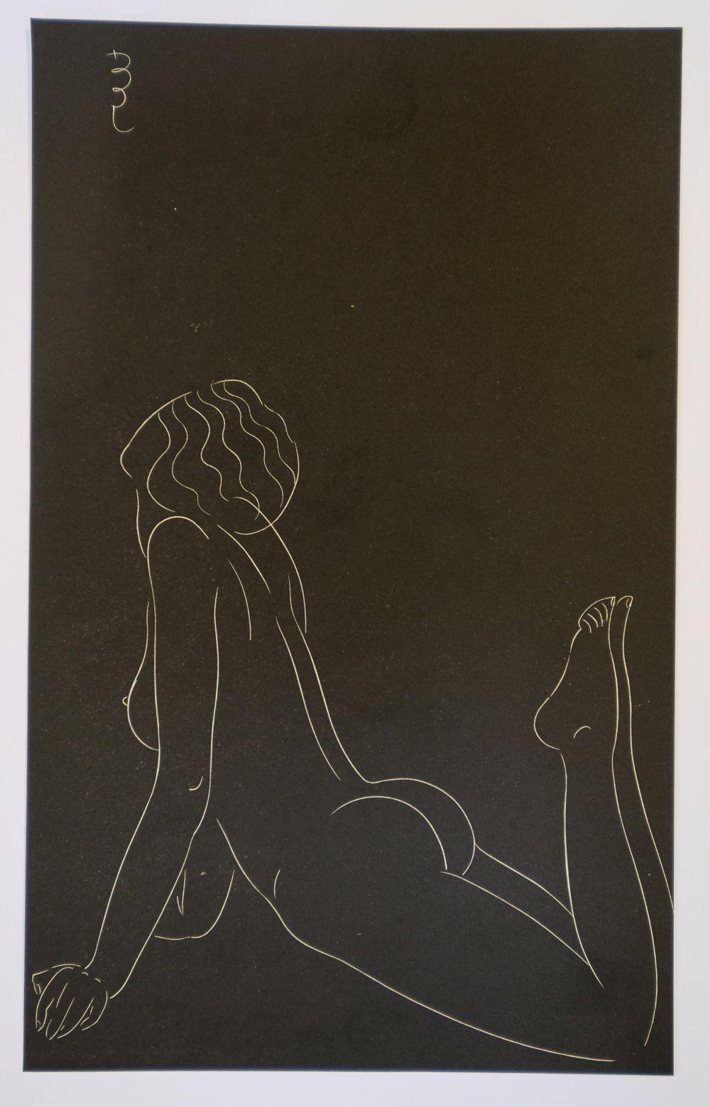 * Gill (Eric, 1882-1940). Twenty-Five Nudes: Six Plates, 1937 - Image 2 of 7