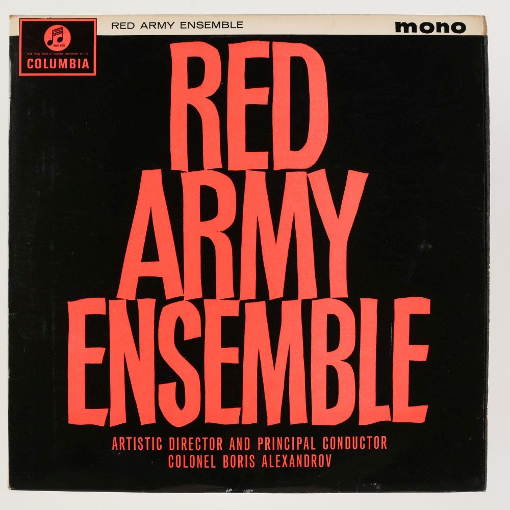 * Classical Records. Collection of approx. 100 classical records by popular composers and artists - Image 14 of 14