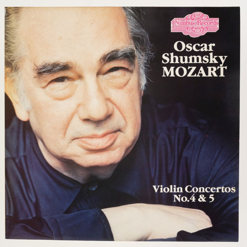 * Classical Records. Collection of approx. 200 classical records by popular composers and artists - Image 5 of 11