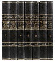 Wensinck (A.J.) Concordance et Indices de la Tradition Musulmane...,1936-69