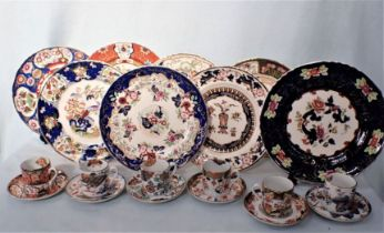 A COLLECTION OF MASON'S IRONSTONE 'HERITAGE' COLLECTION PLATES
