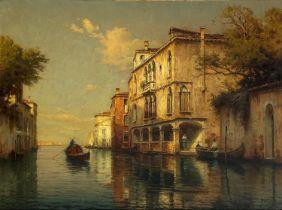** WITHDRAWN ** Antoine Bouvard - Gondola on Venetian backwater, French oil on canvas inscribed Kin