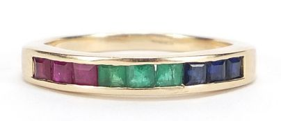 9ct gold sapphire, emerald and ruby half eternity ring, size N, 2.4g :For Further Condition